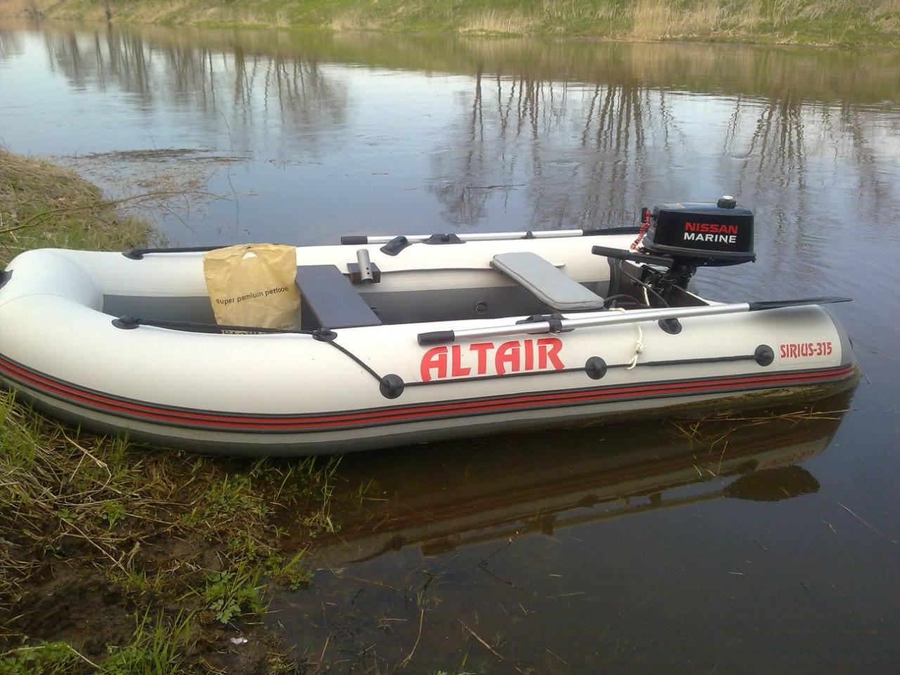 лодка альтаир 250 к видео