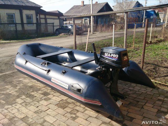 лодка поливинилхлоридный  ураган 260